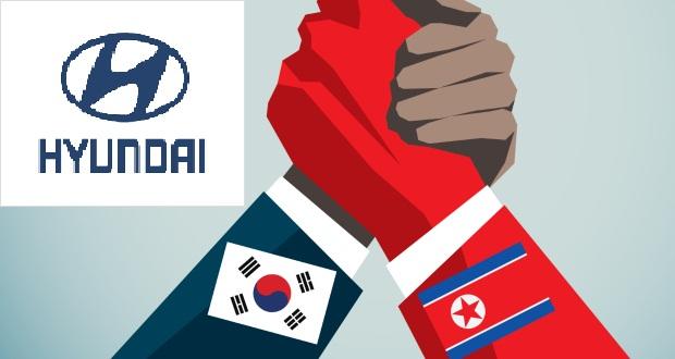 სამხრეთ კორეული კომპანია ჰიუნდაი ჩრდილოეთ კორეაში ბიზნესის დაწყებას გეგმავს