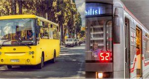 ავტობუსით და მეტროთი მგზავრობა შეიძლება 80 თეთრამდე გაძვირდეს