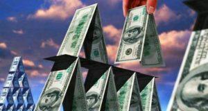 ქვეყანაში მორიგი ფინანსური პირამიდა ინგრევა