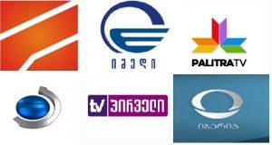 ვინ ფლობს ქართულ ტელევიზიებს