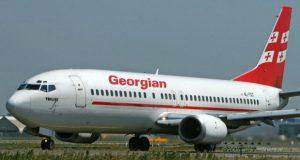 Georgian Airways-ი აეროპორტის ტერიტორიაზე საპროტესტო აქციას აანონსებს