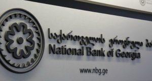 საქართველოს ეროვნული ბანკი მონეტარული პოლიტიკის განაკვეთს უცვლელად 7.25 პროცენტზე ტოვებს