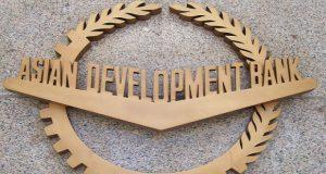 აზიის განვითარების ბანკი: საქართველოს ეკონომიკა 4,7 პროცენტით გაიზრდება