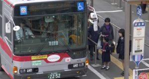 გაფიცვის უჩვეულო ფორმა, რომელიც იაპონიაში ავტობუსების მძღოლებმა გამოიყენეს