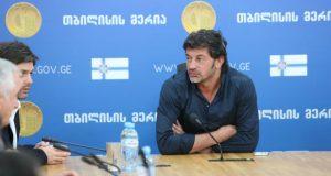 თბილისში მასშტაბური ინფრასტრუქტურული პროექტების განხორციელება იწყება
