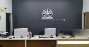 მომსახურების ახალი ცენტრი და განსაკუთრებული საგარანტიო პირობებიკომპანია HUAWEI-სგან