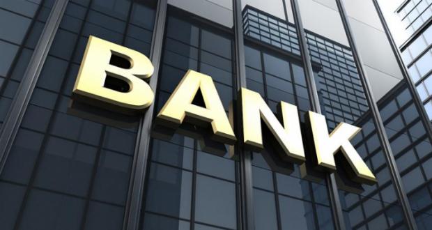 ბანკებისა და მიკროსაფინანსოების მიერ დასაკუთრებული ქონება 232,8 მლნ ლარს შეადგენს