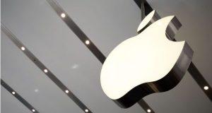 Apple–ის საბაზრო ფასმა $1 ტრილიონს გადააჭარბა