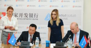 თიბისი ბანკმა და ჩინეთის განვითარების ბანკმა 50 მილიონი აშშ დოლარის სასესხო ხელშეკრულება გააფორმეს