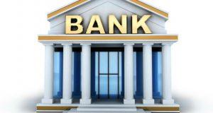 ბანკებმა 7 თვე წმინდა მოგების 10.5%-იანი კლებით დაასრულეს