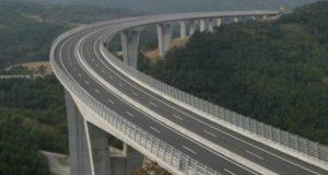 რიკოთზე ავტობანის მშენებლობას იაპონია 343 მილიონი დოლარით დააფინანსებს