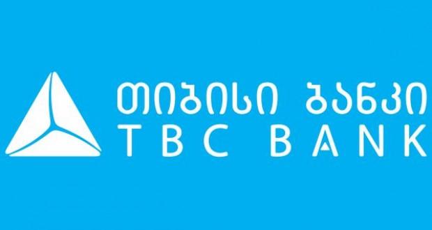 თიბისი ბანკი და ჩინეთის განვითარების ბანკი პირველ სასესხო ხელშეკრულებას მოაწერენ ხელს