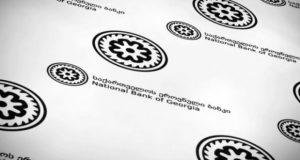 ეროვნული ბანკი სესხის გამცემი სუბიექტების რეგულირებასთან დაკავშირებულ პროექტს აქვეყნებს