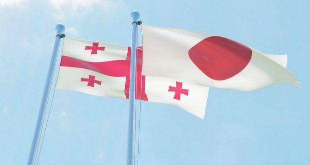 იაპონია საქართველოს მოქალაქეებისთვის სავიზო რეჟიმს ამარტივებს