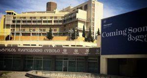 დაუსრულებელი რენოვაცია - Sheraton Grand Tbilisi Metechi Palace წელს აღარ გაიხსნება