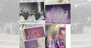 """ანსამბლი """"რუსთავის"""" პროფესიონალიზმა იაპონური მედია აალაპარაკა"""