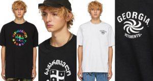 """ვეტმანის ახალი """"საქართველო"""" მაისურები 460 დოლარი ღირს"""
