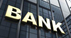 ყველაზე მომგებიანი ბანკები საქართველოში