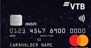 """""""ვითიბი ბანკი"""" ყველა მსურველს შემოსავლის დაფიქსირებას Mastercard Debit ბარათზე სთავაზობს"""