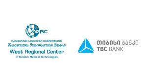 თიბისი ბანკის მხარდაჭერით ქუთაისში მრავალპროფილური სამედიცინო ცენტრი გაიხსნა