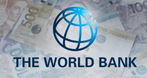 რა ინფრასტრუქტურულ პროექტებს აფინანსებს მსოფლიო ბანკი საქართველოში
