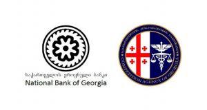 ეროვნულ ბანკსა და კონკურენციის სააგენტოს შორის თანამშრომლობის მემორანდუმი გაფორმდა