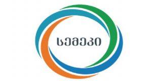 სემეკ-მა მოქალაქეებს 113 484 ლარი ჩამოაწერა