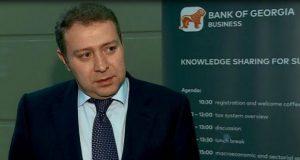"""""""საქართველოს ბანკი"""" 200 მილიონი ლარის ოდენობის სესხებს """"გაანულებს"""""""