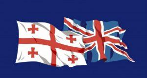 საქართველოსა და დიდ ბრიტანეთს შორის შესაძლოა, თავისუფალი ვაჭრობა ამოქმედდეს