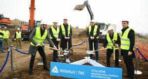 """თიბისის ახალი სათავო ოფისის -""""თბილისის ბიზნესცენტრის"""" მშენებლობა იწყება"""