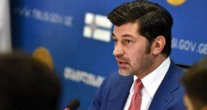 თბილისს ახალი ბიზნესაქსელერატორი შეემატა