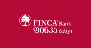 ფინკა ბანკი დეპოზიტებზე საუკეთესო პირობების შეთავაზებას განაგრძობს