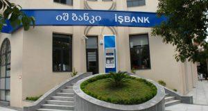 იშ ბანკი თურქეთიდან იმპორტს ახალისებს