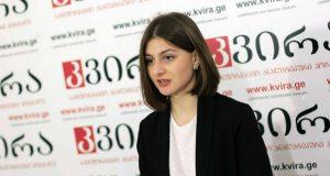 """""""ახალგაზრდა ადვოკატები"""" – საქართველოში 151 ოჯახს საქორწინო კონტრაქტი აქვს რეგისტრირებული"""