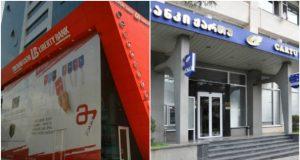 """""""ლიბერთიმ"""" """"ქართუ ბანკის"""" შესყიდვის სქემა ეროვნულ ბანკს უკვე გააცნო"""