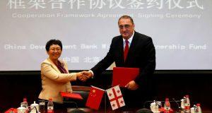 ჩინეთის განვითარების ბანკი საპარტნიორო ფონდს 20 მილიონის აშშ დოლარის სესხს გამოუყოფს