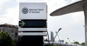 ეროვნული ბანკი მამუკა ხაზარაძის განცხადებას ეხმაურება