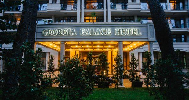 "Georgia Palace Hotel & Spa ვიზიტორებს სხეულის თერაპიის, ""ენდერმოლოგიის"" კურსს სთავაზობს"