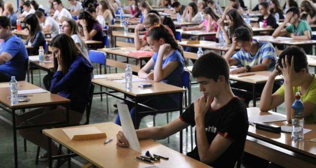 ეროვნულ გამოცდაზე უცხო ენის ჩასაბარებელ ტესტებში ცვლილება შევიდა