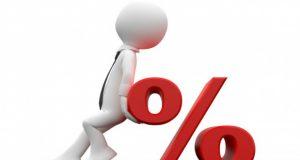 ერთ თვეში სამომხმარებლო სესხებზე საპროცენტო განაკვეთი 5%-ით გაიზარდა