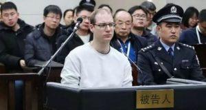 ჩინეთში კანადის მოქალაქეს ნარკოტიკით ვაჭრობისთვის სასიკვდილო განაჩენი გამოუტანეს
