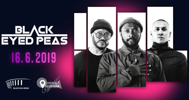 საქართველოში Black Eyed Peas-ის კონცერტი გაიმართება