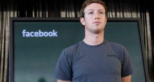 """""""ფეისბუქის"""" მეშვეობით ხალხი სამძიმრის დაწერას და მოგონებების გაზიარებას შეძლებს"""