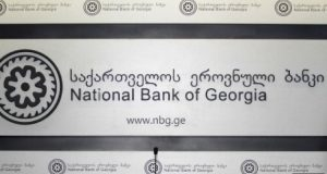 ეროვნული ბანკი მონეტარული პოლიტიკის განაკვეთს უცვლელად, 6,5%-ზე ტოვებს