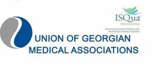 საქართველოს სამედიცინო ასოციაციების გაერთიანება - პოლიფარმაციის მონიტორინგის ჯგუფის არსებობა აუცილებელია