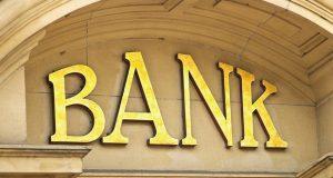 აპრილში კომერციული ბანკების საკრედიტო დაბანდება 0,4%-ით გაიზარდა და 104.3 მლნ ლარი შეადგინა