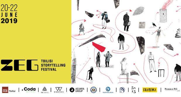 ZEG - Tbilisi Storytelling Festival