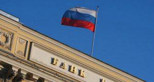 2019 წელს რუსეთიდან კაპიტალის გადინება გაორმაგდა და 35 მილიარდ დოლარს გადააჭარბა