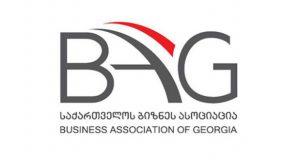 საქართველოს ბიზნეს ასოციაცია განცხადებას ავრცელებს