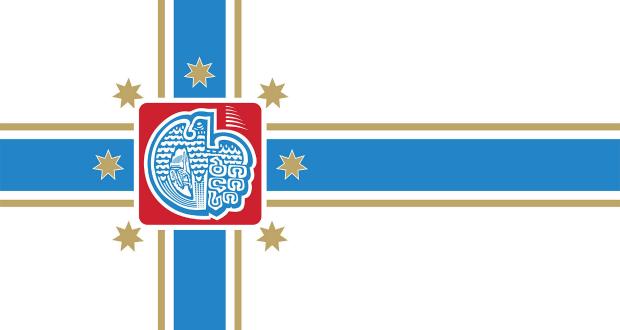 თბილისის დროშა და გერბი იცვლება